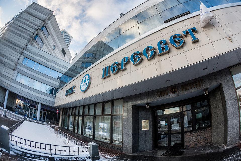 Спасением банка РПЦ «Пересвет» может заняться банк, подконтрольный «Роснефти»