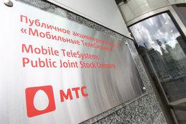 Держателям обыкновенных акций оператора будет предложено продать их компании в ценовом диапазоне от 253 до 283 руб. за бумагу