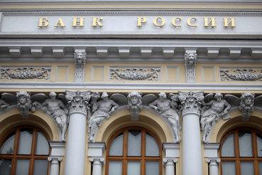 ЦБ рассчитает банкам капитал по-новому
