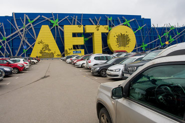 «Галс-девелопмент», похоже, выбрал покупателя торгово-развлекательного комплекса «Лето» в Санкт-Петербурге. Его может купить «Росевродевелопмент»