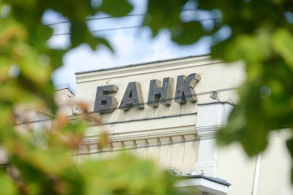 Как розничные банки выбрались из кризиса