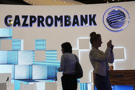 «Газпромбанк (Швейцария) не очень большой, в структуре группы он нужен главным образом для обслуживания международных операций корпоративных клиентов Газпромбанка