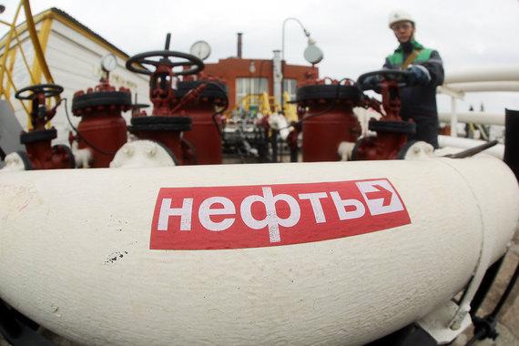 Суд оставил в силе обеспечительные меры в пользу «Роснефти» в споре с «Транснефтью»