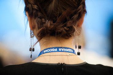 На предстоящем съезде руководящие органы «Единой России» обновятся наполовину