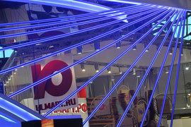 Еще два года назад «Юлмарт» был крупнейшим ритейлером рунета