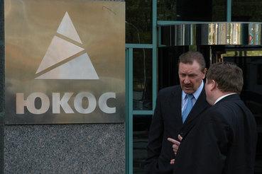 По мнению суда, государством были нарушены права заявителей на судебную защиту и справедливое судебное разбирательство, что привело к банкротству компании
