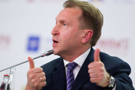Первый вице-премьер также сообщил, что Минфин, Минэкономразвития и Банк России разрабатывают план по снижению долгосрочной волатильности реального курса рубля