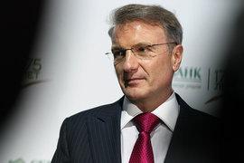 Число сотрудников группы Сбербанка к 2025 г. может сократиться вдвое, заявил его президент Герман Греф на Всемирном экономическом форуме в Давосе