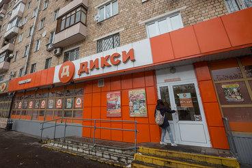 Руководство «Дикси» винит в падении выручки покупательское поведение