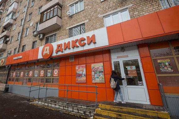 «Дикси» первым из российских ритейлеров сократила продажи