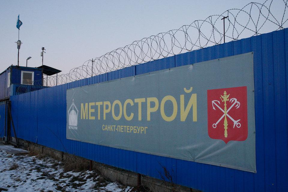 Смольный планирует достроить депо «Южное» за5,5 млрд руб.