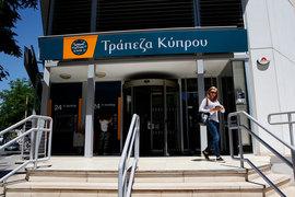 Bank of Cyprus оправляется от кризиса и теперь даже может снова выплачивать дивиденды