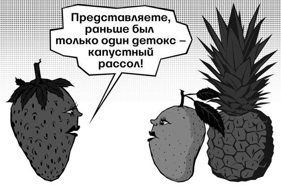 Предпринимательница из Москвы выпускает оздоравливающие соки