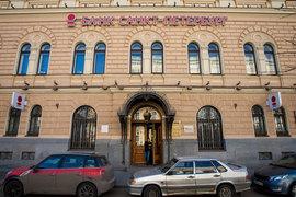 Активы банка на 1 января – 564,8 млрд руб., капитал – 68,1 млрд руб.