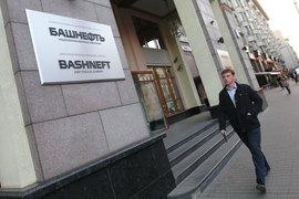 Предполагается, что бывшие топ-менеджеры «Башнефти» будут развивать сегменты нефтедобычи «Нового потока»