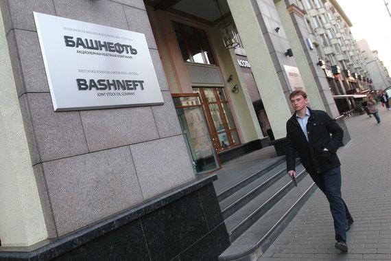 Бывшие топ-менеджеры «Башнефти» нашли работу