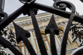 ЦБ третий раз меняет правила инвестирования пенсионных накоплений