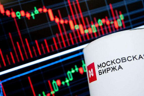 Акции 12 эмитентов выбыли из высшего котировального списка Московской биржи