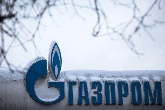 «Газпром» хочет заморозить дивиденды