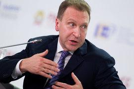 Шувалов советует оставить налоговую систему «как есть» на следующий политический цикл, правда как эксперт, а не член правительства