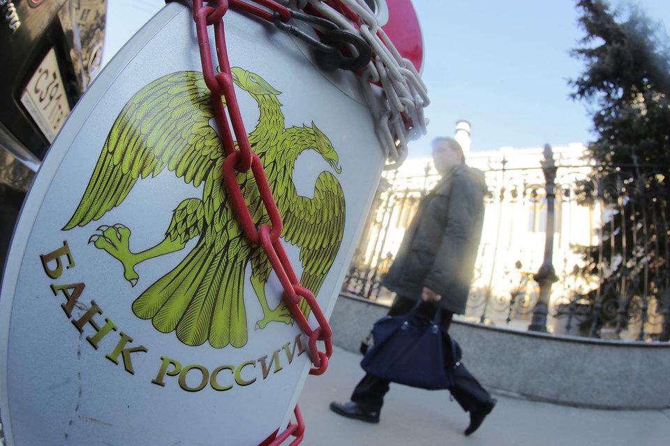 «Тальменка-банк» лишился лицензии наосуществление банковских операций