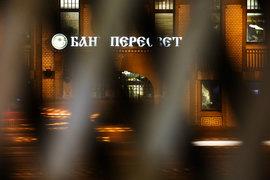 На прошлой неделе ЦБ ввел в состав временной администрации в «Пересвете» двух сотрудников Всероссийского банка развития регионов