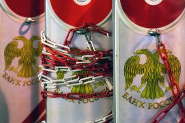 Банк России отозвал лицензии у трех кредитных организаций,в частности, лицензии лишились банк «Новация», Тальменка-банк и «Сириус»