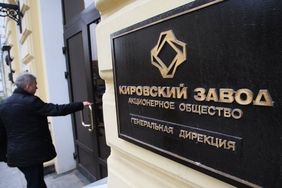 Структура Кировского завода увеличит выпуск газозаправочных станций