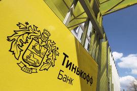 Группа «Тинькофф банка» может доразместить акции на бирже