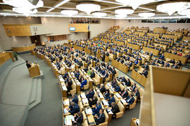 По инициативе Госдумы будет создан центр законотворчества для помощи депутатам в написании качественных законопроектов