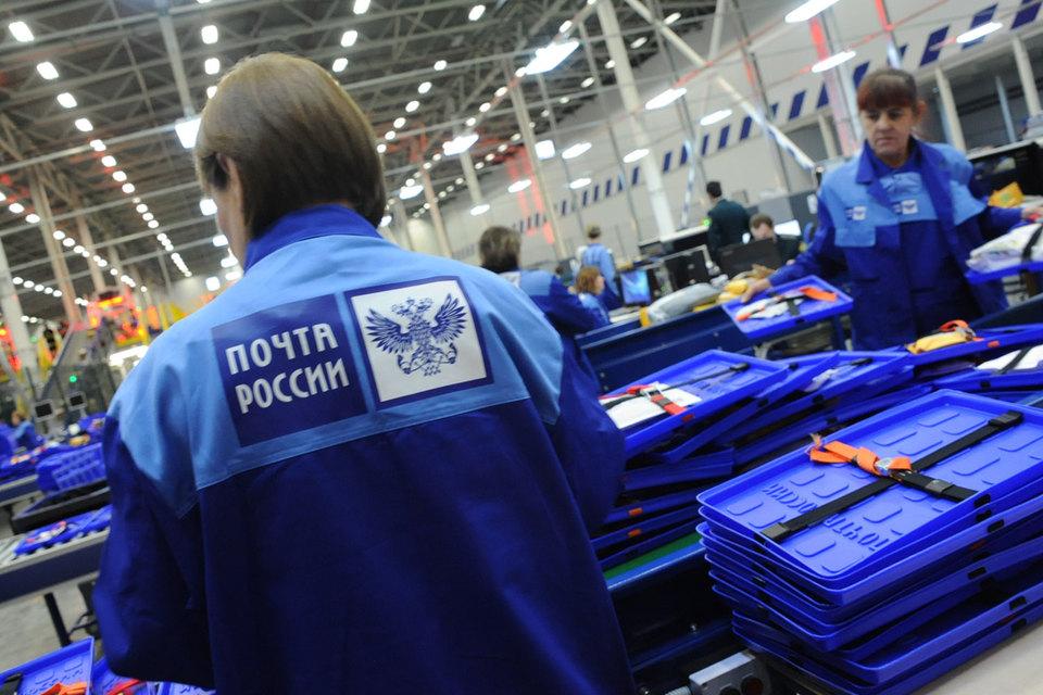 Сотрудники Сбербанка, которых сократят из-за цифровой трансформации банка, смогут устроиться в «Почту России», заявил гендиректор компании Дмитрий Страшнов