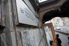 Договор аренды истекает в 2024 г.