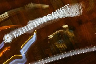 ЦБ впервые вынужден продлить мораторий на выплаты кредиторам – регулятор не успел решить судьбу банка «Пересвет» в отведенные законом три месяца