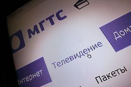 База телезрителей у МГТС за год выросла больше, чем число абонентов платного ТВ во всей  Москве