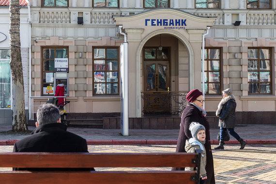 Генбанк хочет, чтобы минфин Крыма выпустил ОФЗ для пополнения его капитала