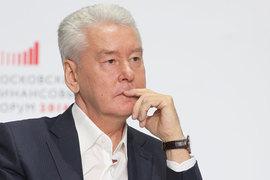Мэр Москвы Сергей Собянин предлагает дать регионам, где находятся крупные заказчики, право не публиковать информацию о своих закупках на портале zakupki.gov.ru