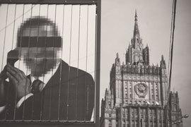 Выражение «иностранный агент» для большинства россиян не связано с законом об НКО, имеет однозначно негативный оттенок и ассоциируется со шпионажем в пользу иностранных разведок