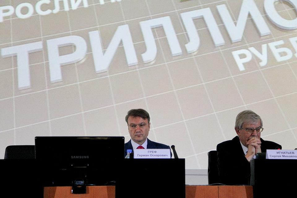 Русские банки загод заработали практически триллион руб.