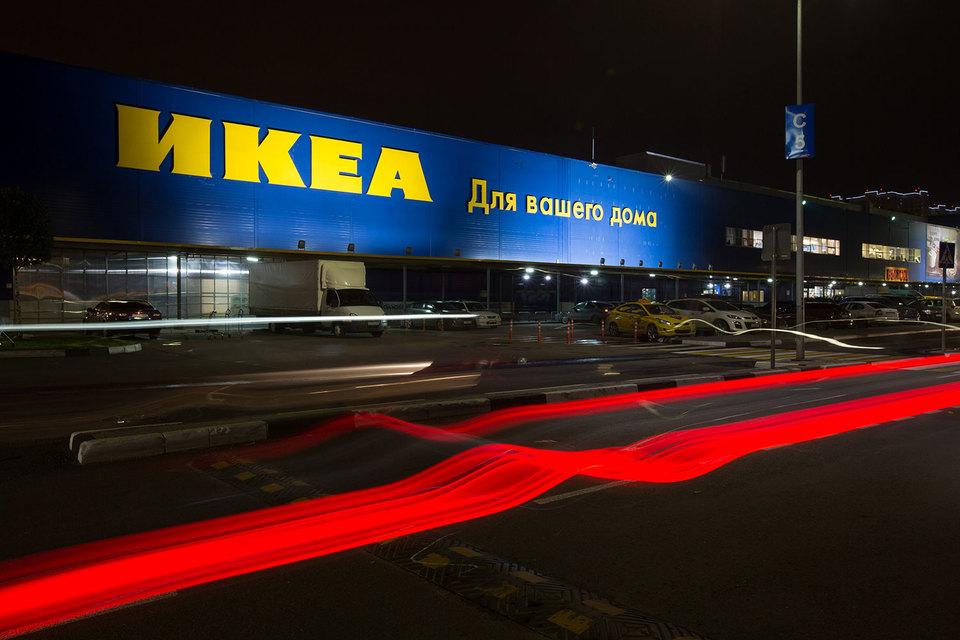IKEA сообщила о уменьшении цен в Российской Федерации