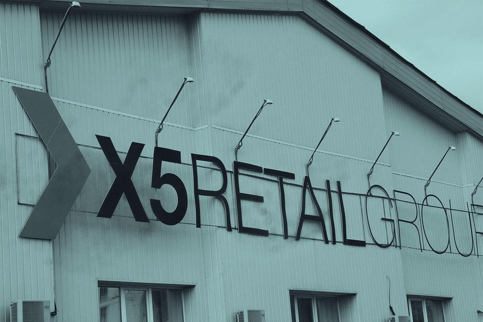 X5 Retail Group обогнала «Магнит» попродажам нарынке сельхозпродукции
