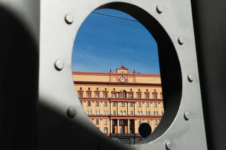 Очередной работник ФСБ арестован поделу «Лаборатории Касперского»