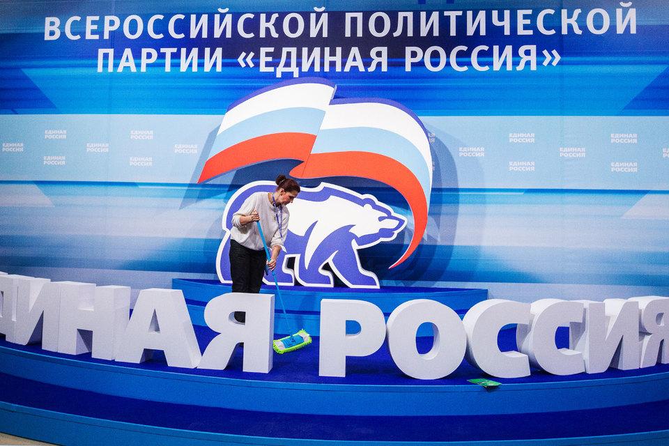 «Единая Россия» запустила шесть новых федеральных проектов