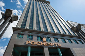 «Новые акционеры будут адекватно представлены в совете директоров», – уверен представитель «Роснефти»