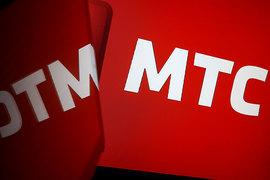 МТС скорректировала цену выкупа акций