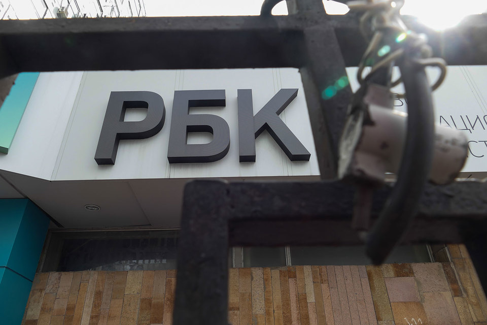 «Роснефть» оспорит отмену штрафа РБК в390 тыс. руб.
