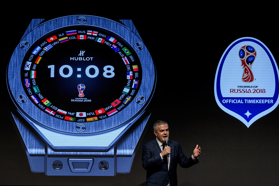 Умные часы Hublot Big Bang Referee 2018 FIFA World Cup Russia