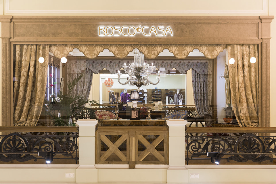 Bosco Casa в «Петровском пассаже»