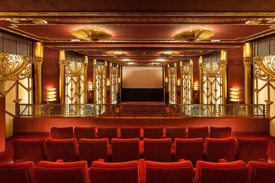 Один из залов кинотеатра
