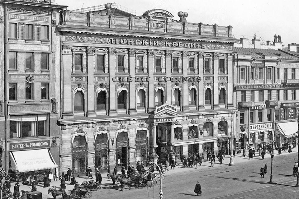 Торговый дом Пассаж открылся в 1848 году