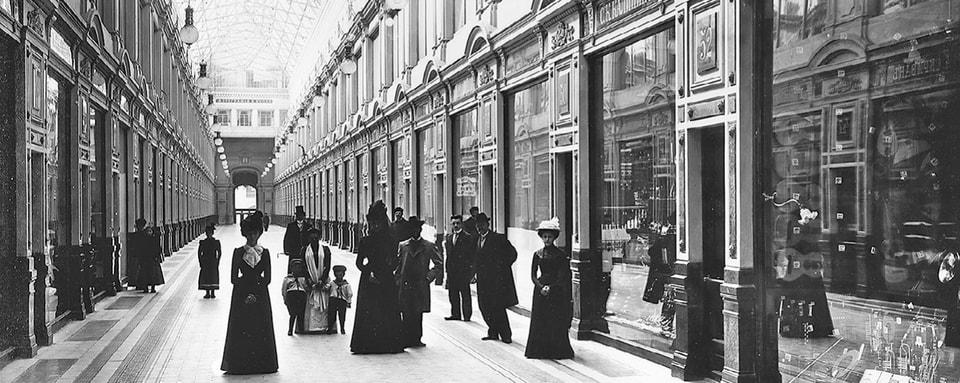 В конце XIX века Пассаж был не только центром торговли, но и любимым местом встреч